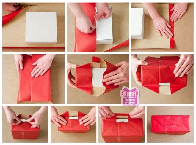Как завернуть подарок в бумажную упаковку 66