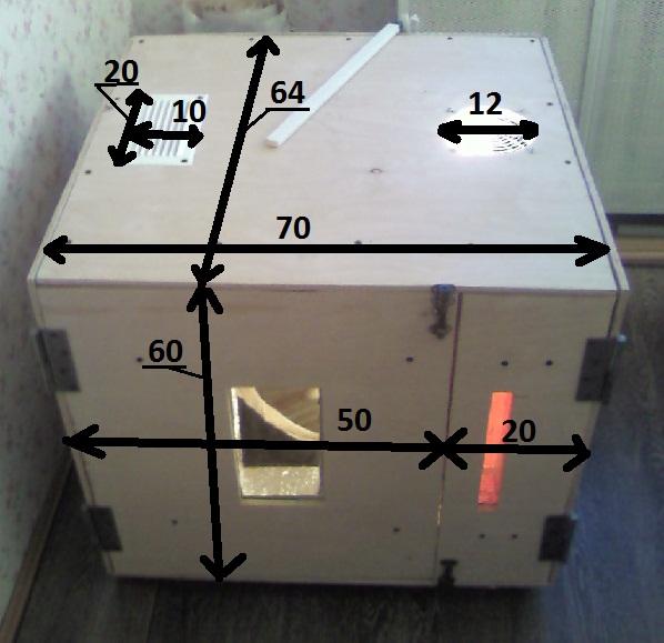 Инкубаторы для яиц как сделать