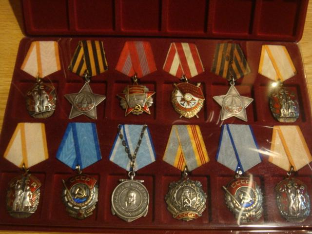 Чистка медалей и орденов своими руками 2