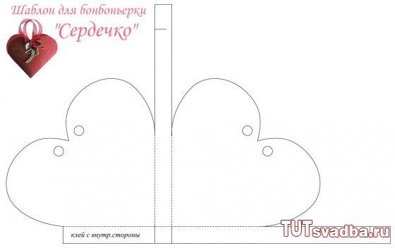Бонбоньерки своими руками чертежи