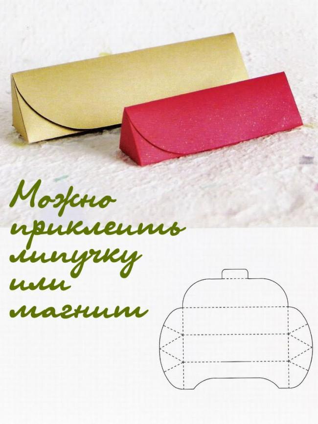 Изготовить упаковку из картона своими руками