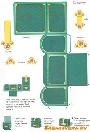Как сделать волшебный кошелек из бумаги своими руками схемы