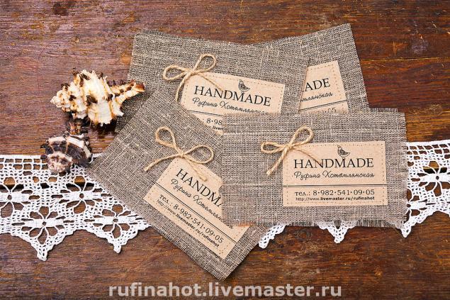 Handmade как сделать
