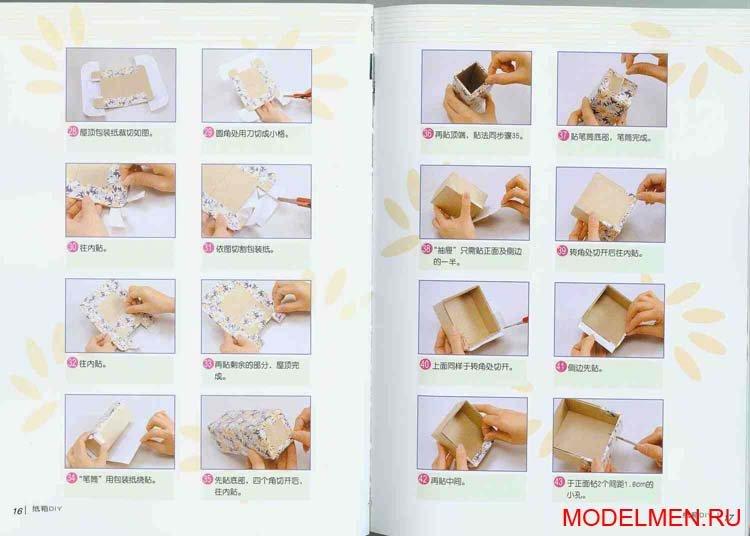 Изготовление украшений своими руками практические занятия