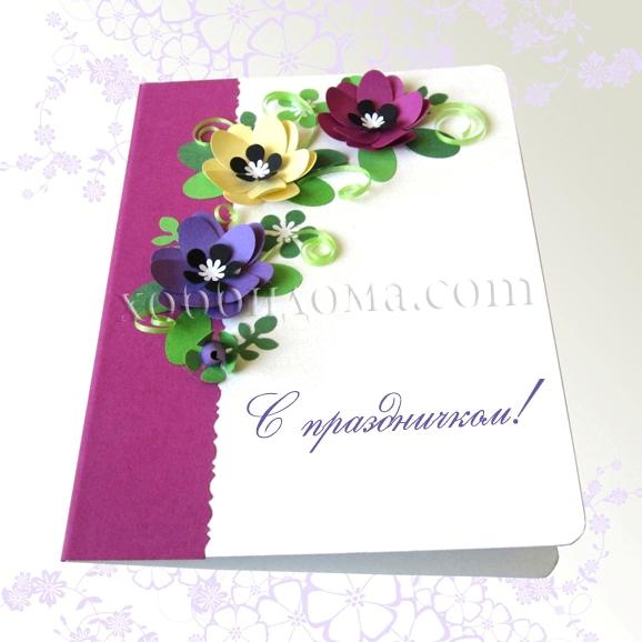 Сделать открытку из старых - Скачать бесплатно открытку С днём рождения