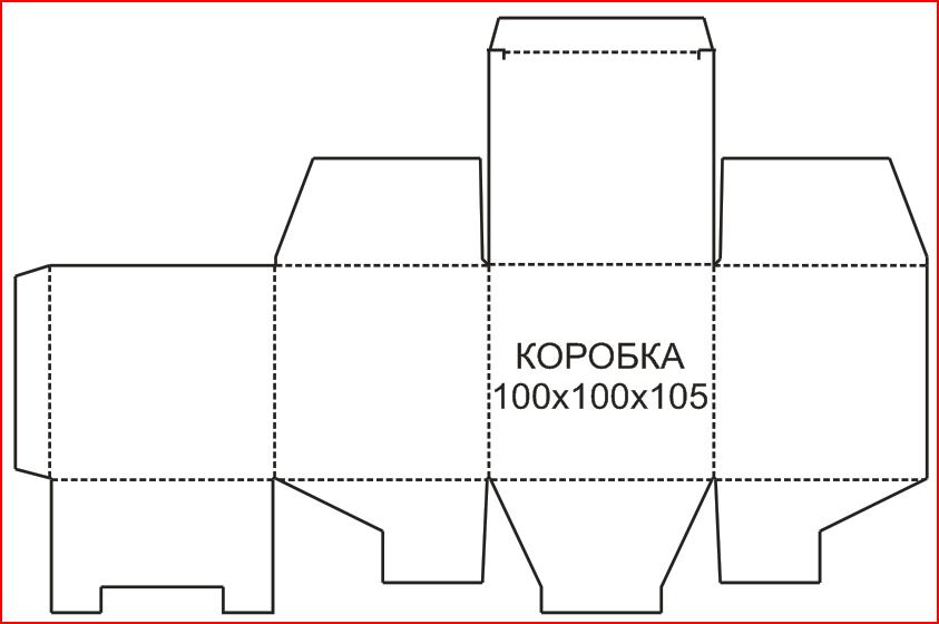 Схема коробочки с крышкой из картона своими руками