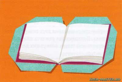 Как из бумаги сделать обложку для книги