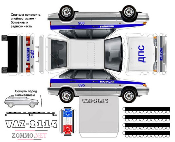 Полицейская машина(ДПС) ВАЗ 2114