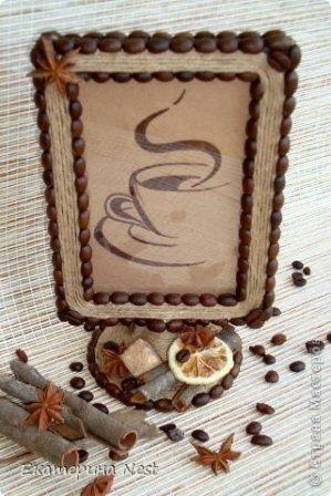 Изделия из зерен кофе мастер класс