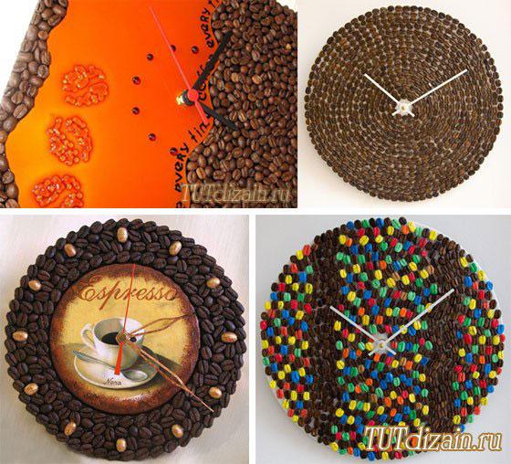 Своими руками часы из кофейных зерен