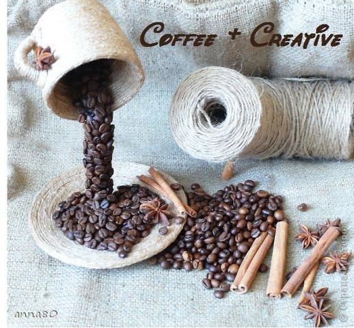 Кофе и чашка своими руками