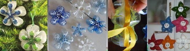 Как сделать игрушки с подручных материалов