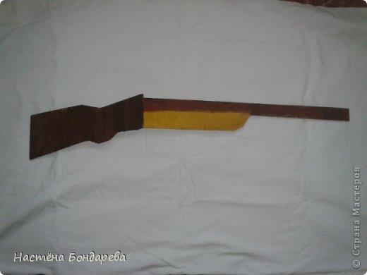Ружье для настоящего охотника ))