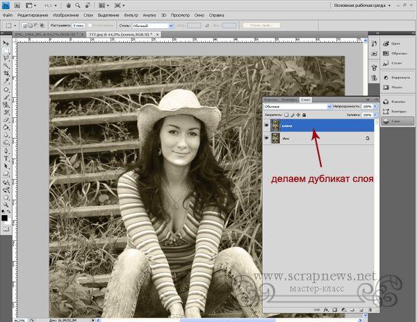 Как сделать фото в c
