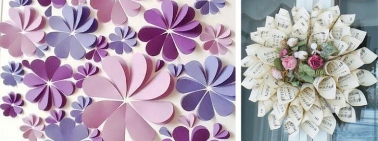 Цветы из бумаги на стены