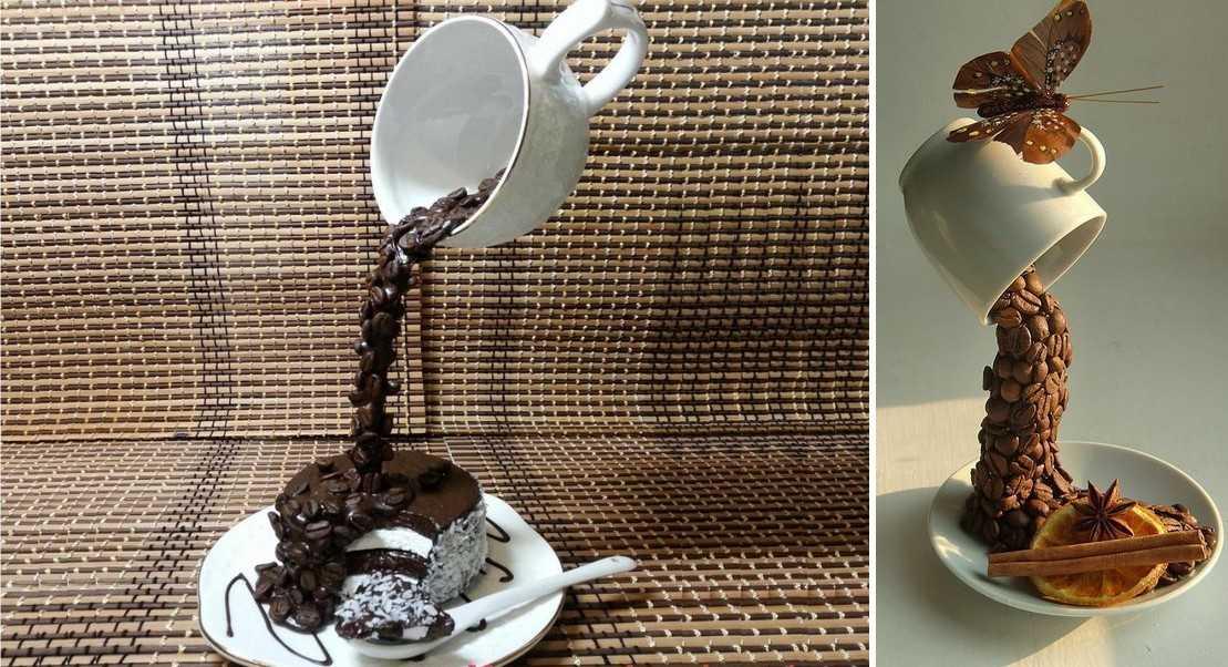 кофейный водопад из чашки мастер класс фото вора законе