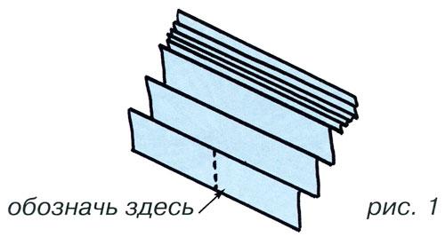 Как сделать гармошку из бумаги не видео - СтеллСервис