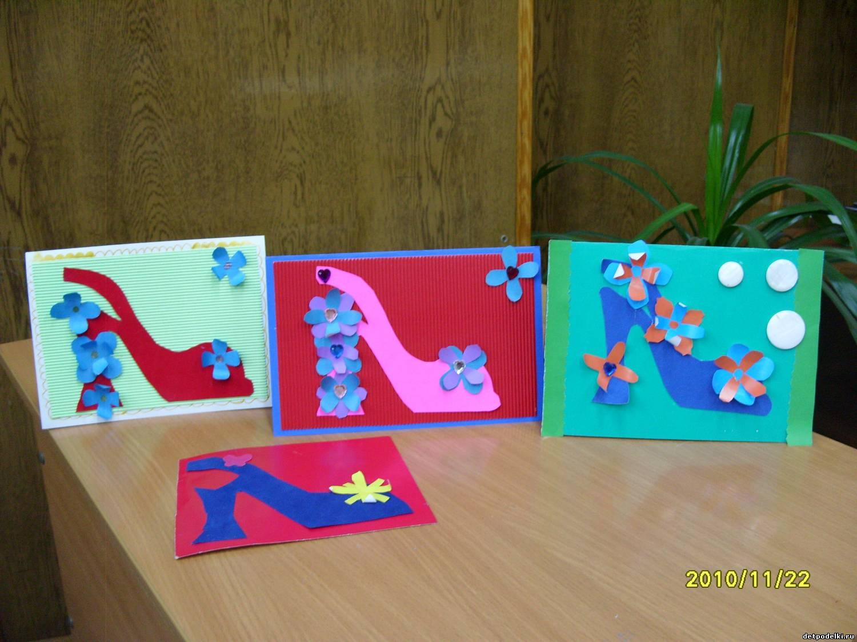 Ко дню матери открытки с детьми