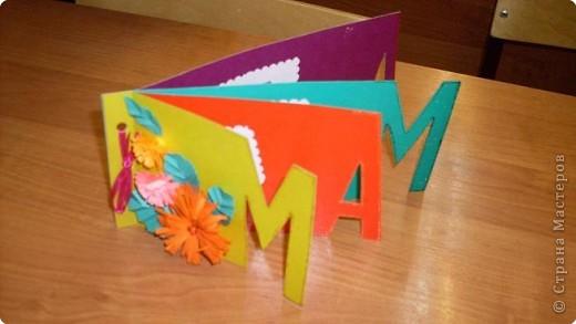 Объемные открытки ко дню матери своими руками
