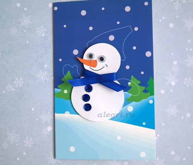 Новогодние открытки для школы своими руками 64