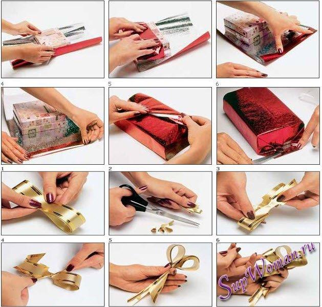 Упаковать кошелек в подарок