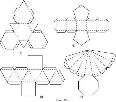 Фигуры из бумаги своими руками схемы для детей