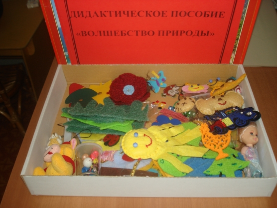 Изготовление пособий своими руками для детского сада