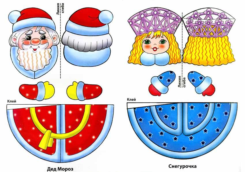 Новогодни игрушки своими руками схемы