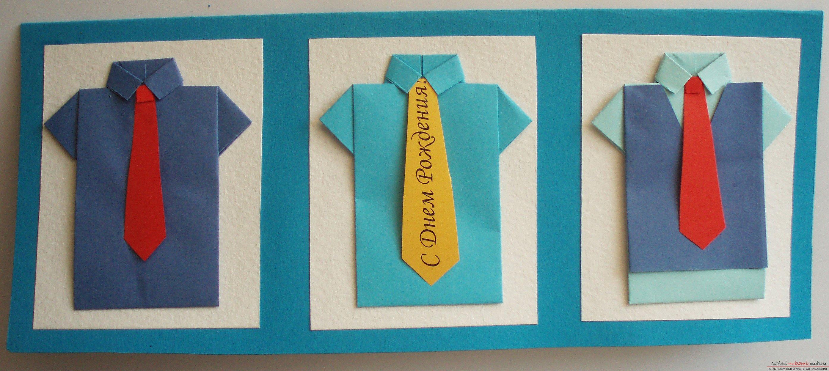 Какие открытки можно сделать своими руками на день рождения дяде