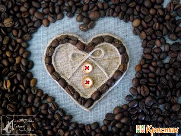 Кофейный магнит сердце