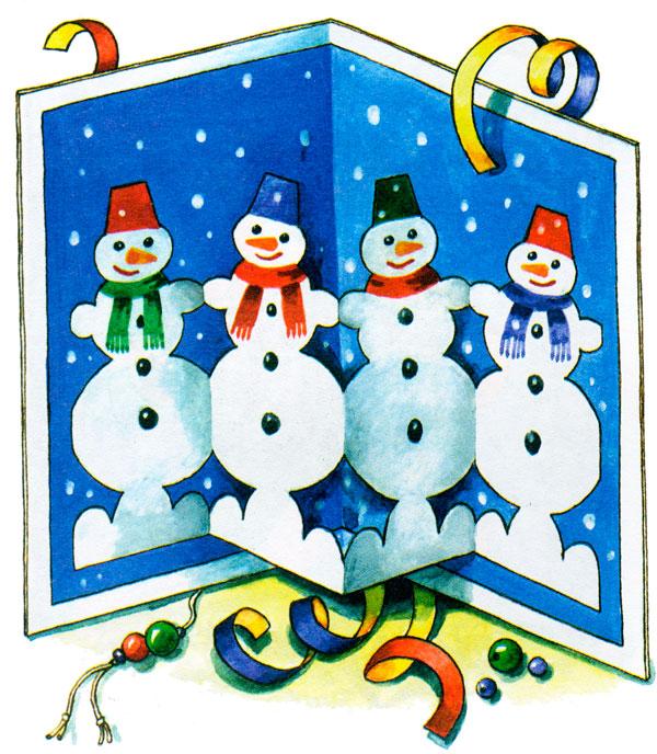 Объемная открытка новогодняя своими