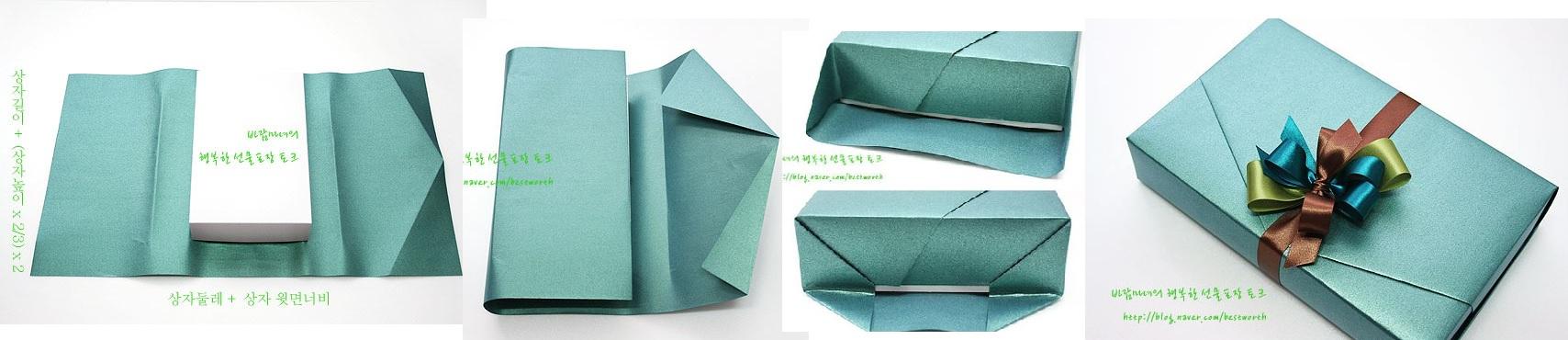Упаковка подарков своими руками в упаковочную бумагу