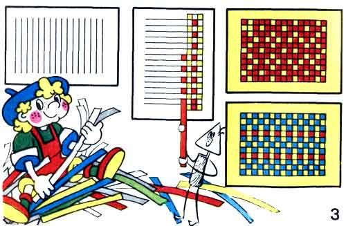 Видео уроки плетения из бумаги