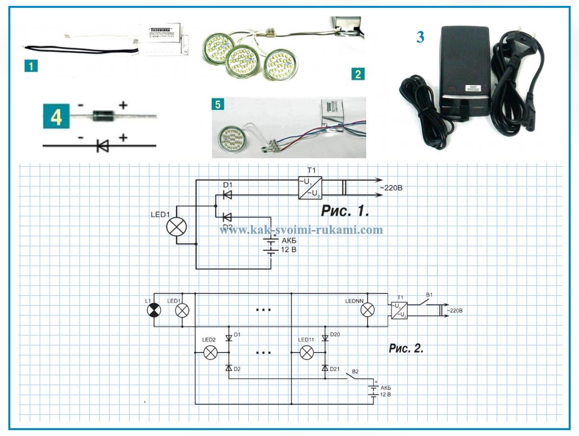 Схема аварийного освещения ибп