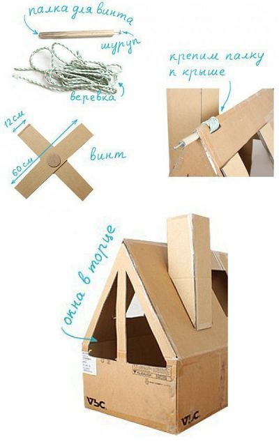 Как сделать трубу для домика