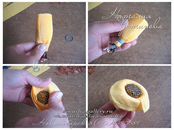 Как сделать подсолнух из гофрированной бумаги с конфетами