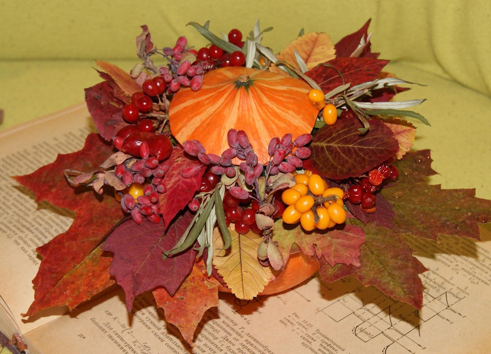 Осенний экибана своими руками фото