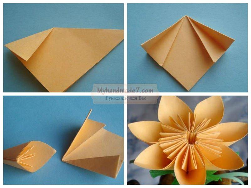 Цветы из цветной бумаги пошаговая инструкция оригами