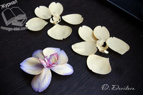 Мастер класс как сделать орхидею из фоамирана
