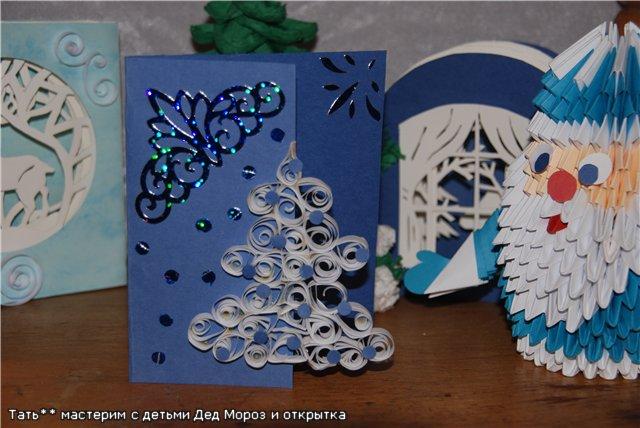 Новогодние открытки сделанные своими руками