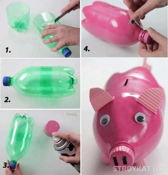 Поделки из пластиковых бутылок для детей 10 лет