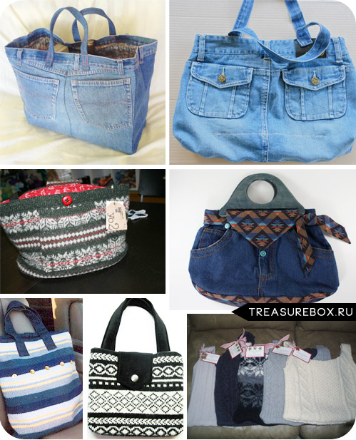 Как сделать сумку своими руками из старых джинсов с