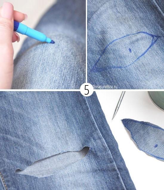Как сделать прорезь для руки 40